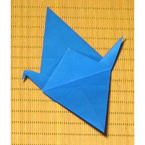 Animation originale origami